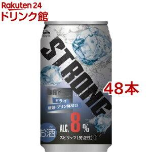神戸居留地 ストロングチューハイ ドライ 糖類ゼロ(350ml*48本セット)【神戸居留地】