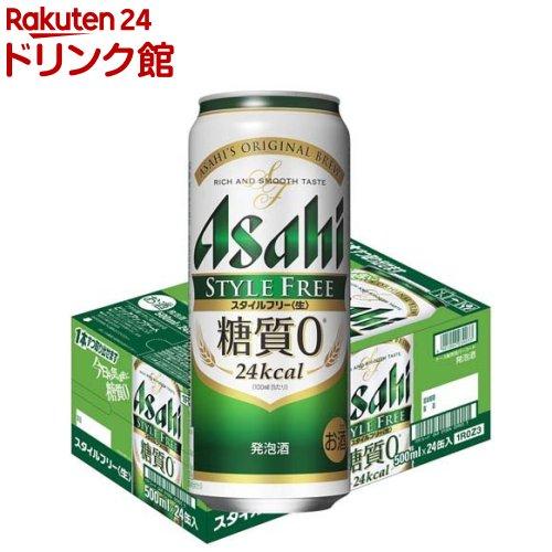 アサヒスタイルフリー〈生〉缶(500ml*24本入) アサヒスタイルフリー