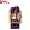 サントリー 酸化防止剤無添加のおいしいワイン。 濃い赤 (紙パック)(1800ml*6本)【酸化防止...