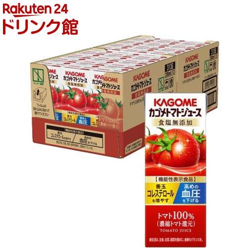 カゴメ トマトジュース 食塩無添加(200ml*24本入)