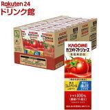 カゴメ トマトジュース 食塩無添加(200ml*24本入)【2shdrk】【h3y】【q4g】【2点以上かつ1万円(税込)以上ご購入で10%OFFクーポン対象商品】【カゴメジュース】