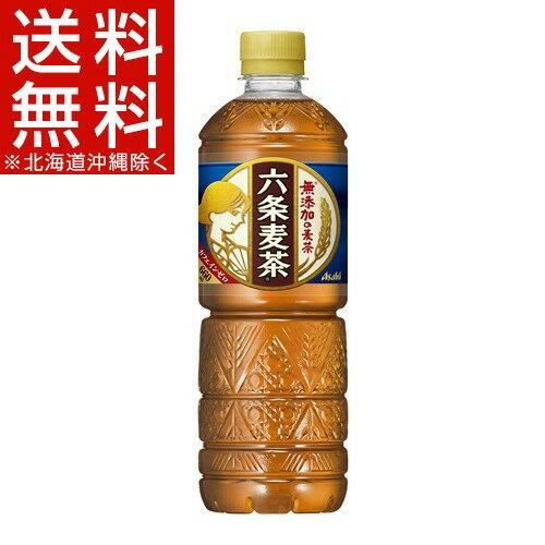 六条麦茶(660mL*24本入)【六条麦茶】【(北海道、沖縄を除く)】
