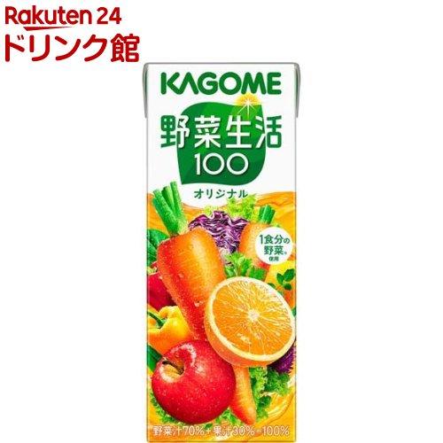 野菜生活100 オリジナル(200mL*24本入)