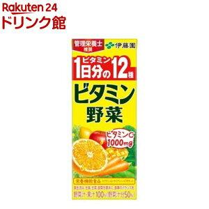 伊藤園 ビタミン野菜 紙パック(200ml*24本入)