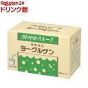 ケンビ ヨーグルゲン ヨーグルト味(50g*10袋入)【ヨーグルゲン】 その1