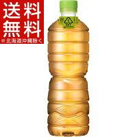 アサヒ十六茶ラベルレスボトル