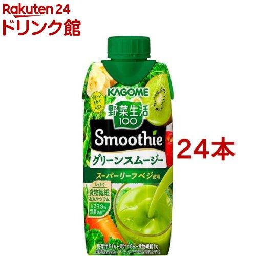 野菜生活100 Smoothie グリーンスムージー ゴールド&グリーンキウイMix(330ml*24本セット)