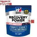 ウイダー リカバリーパワープロテイン ピーチ味(1.02kg*2コセット)【ウイダー(Weider)】