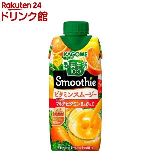 野菜生活100 Smoothie ビタミンスムージー 黄桃&バレンシアオレンジMix(330ml*12本入)