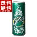 ペリエ ナチュラル 炭酸水(330mL*24缶入)【ペリエ(...