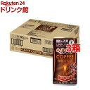 【訳あり】ヘルシアコーヒー 微糖ミルク(185g*30本入*3箱セット)【KHT03】【ヘルシア】