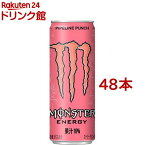 モンスター パイプラインパンチ(355ml*48本セット)【モンスター】