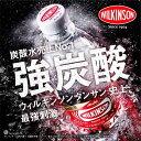 ウィルキンソン タンサン(500ml*48本)【ウィルキンソン】 2