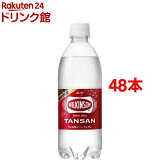 ウィルキンソン タンサン(500ml*48本)【ウィルキンソン】