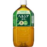 花王ヘルシア緑茶
