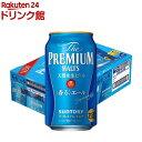 サンサンオーガニック 12本(12缶)オーガニックビール クラフトビール 詰め合わせ 有機栽培 ビール ご当地ビール よなよなエールビール ヤッホーブルーイング お酒 エールビール 送料無料