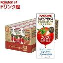 カゴメ トマトジュースプレミアム 食塩無添加(195ml*24本入)【カゴメ トマトジュース】