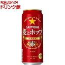 サッポロ 麦とホップ 赤(500ml*24本入)【s9b】【麦とホップ】
