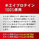 ザバス ホエイプロテイン100 ココア(1.05kg)【sav03】【2shdrk】【ザバス(SAVAS)】 2