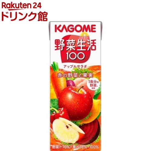 野菜生活100 アップルサラダ(200mL*24本入)
