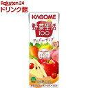 野菜生活100 アップルサラダ(200ml*24本入)【h3y】【q4g】【野菜生活】