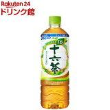 【訳あり】アサヒ 十六茶(660ml*24本)【十六茶】