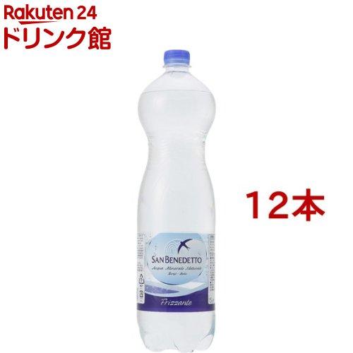 訳あり サンベネデットフリザンテ(炭酸水)正規輸入品(1.5L*12本入) 2点以上かつ1万円(税込)以上ご購入で5%OFFク