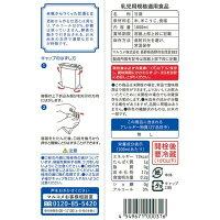 マルコメプラス糀米糀からつくった甘酒LLケース