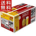 金麦 ゴールドラガー 48本まとめ買いセット ハウスこくまろカレー8皿分*3個付き(1セット)【金麦】【送料無料(北海道、沖縄を除く)】