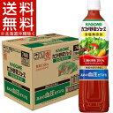 カゴメ 野菜ジュース 食塩無添加 スマート(720mL*15本入)【q4g】【カゴメジュース】【送料無料(北海道、沖縄を除く)】