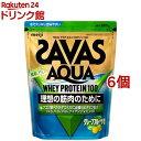 ザバス アクアホエイプロテイン100 グレープフルーツ(840g*6コセット)【sav03】【ザバス...