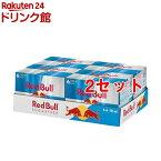 レッドブル・シュガーフリー(185ml*48本セット)【Red Bull(レッドブル)】