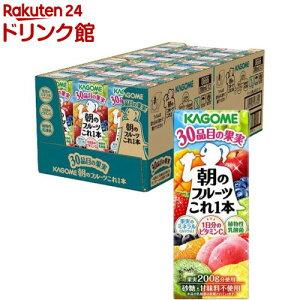 カゴメ 朝のフルーツこれ一本(200ml*24本入)【h3y】【q4g】【ot4】【朝のフルーツ】