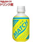 マッチ(270ml*24本入)