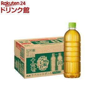 アサヒ 十六茶 ラベルレスボトル(630ml*24本入)【2shdrk】【smr_4】【十六茶】