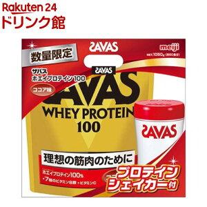 【企画品】ザバス ホエイプロテイン100 ココア味 ザバス プロテインシェーカー付(1セット)【ザバス(SAVAS)】