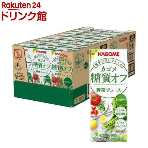 カゴメ 野菜ジュース 糖質オフ(200mL*24本セット)