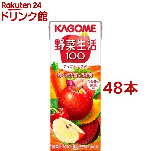野菜生活100 アップルサラダ(200mL*48本入)