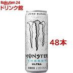 モンスター ウルトラ(355ml*48本入)【モンスター】