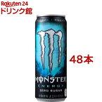 モンスター アブソリュートリーゼロ(355ml*48本入)【モンスター】