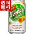 酔わないウメッシュ(350mL*24本入)[炭酸飲料]【送料無料(北海道、沖縄を除く)】