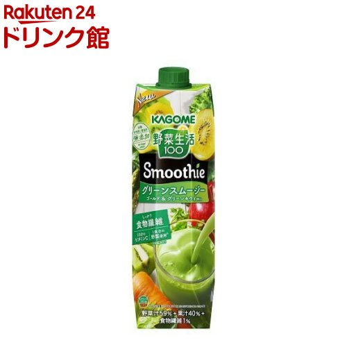 野菜生活100 Smoothie グリーンスムージーMix(1000g*6本)