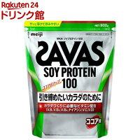 ザバス ソイプロテイン100 ココア味 約45食分(945g)【ザバス(SAVAS)】