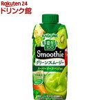 野菜生活100 Smoothie グリーンスムージーMix(330ml*12本)【h3y】【ot4】【野菜生活】