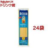 ディチェコ No.11 スパゲッティーニ(500g*24コセット)【ディチェコ(DE CECCO)】