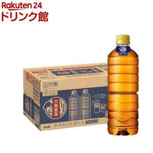 クーポン15%OFF アサヒ 六条麦茶 ラベルレスボトル(660ml*24本入)【六条麦茶】