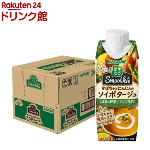 野菜生活100 Smoothieかぼちゃとにんじんのソイポタージュ(250g*12本入)