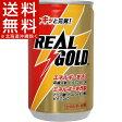 リアルゴールド(160mL*30本入)【リアルゴールド】[160ml 炭酸飲料 REAL GOLD コカコーラ]【送料無料(北海道、沖縄を除く)】