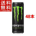 モンスター エナジー(355mL*48本入)【モンスター】【...