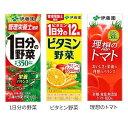 伊藤園 野菜ジュース(200ml*24本) 2